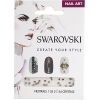 Swarovski Nail Art Crystals SS5 Neutral 1 54pcs